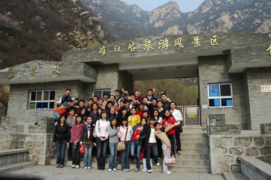 碓臼峪自然风景区位于北京昌平境内,堪称首都大地上的一颗